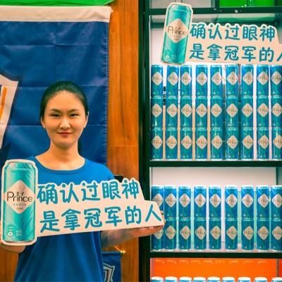 青岛啤酒苏打水宣传片拍摄