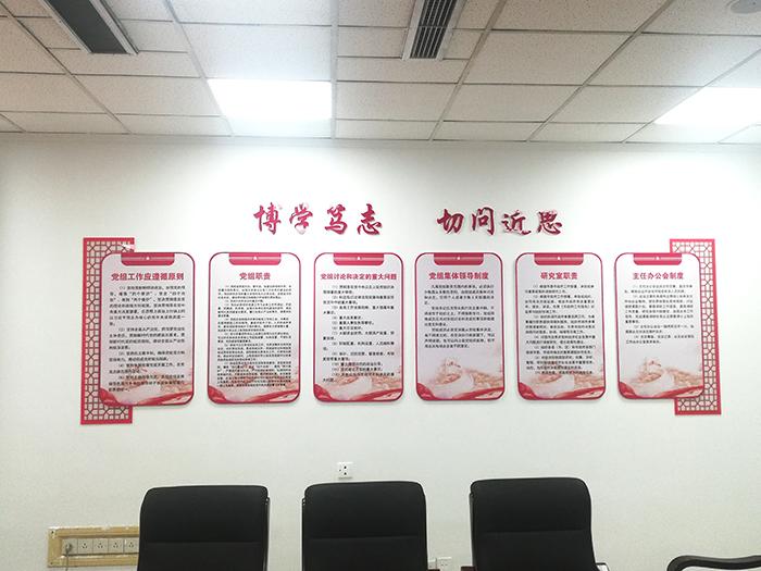 石家庄市政府 文化形象墙 石家庄博采广告案例