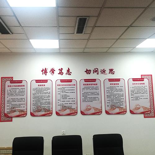 石家庄市人民政府文化墙展示