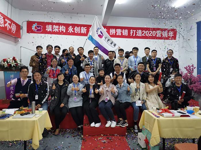 石家庄博采广告年度大会