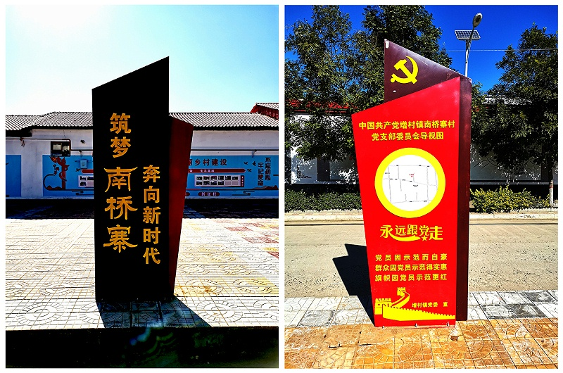 河北专业标牌标识设计制作厂家_石家庄博采标识