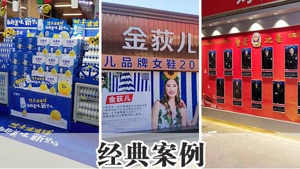 石家庄博采广告,服务于500强企业