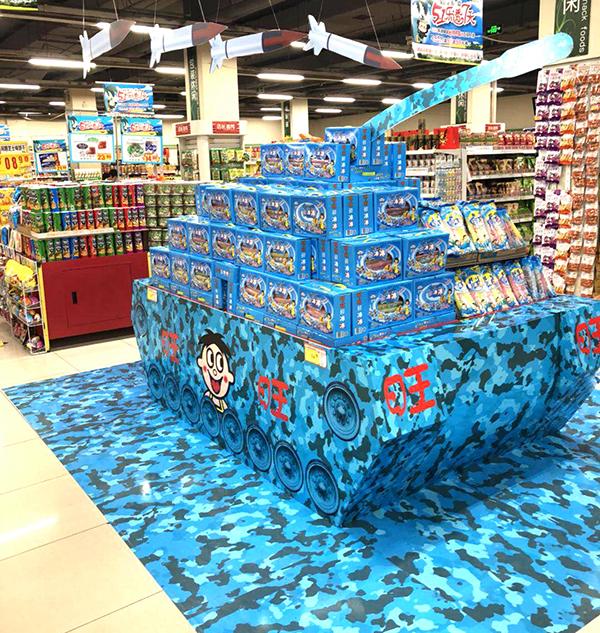 石家庄超市端架异形堆头设计制作公司