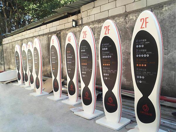 河北标识标牌设计制作公司_石家庄博采广告
