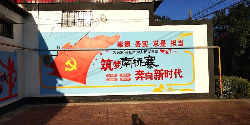 石家庄企业党建文化墙设计