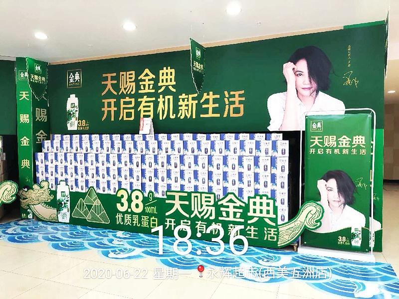 石家庄平面广告设计公司