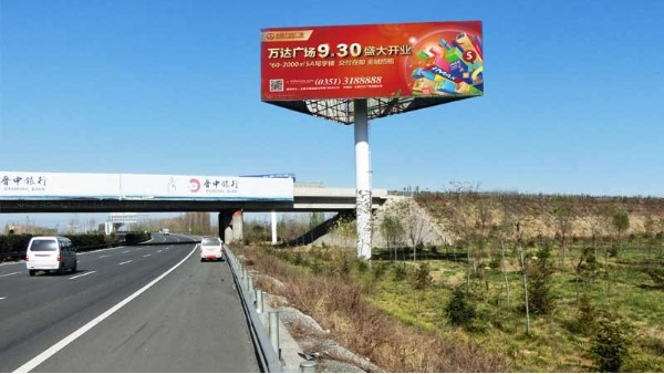 石家庄道路广告牌制作公司