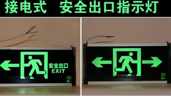 小区里安装照明标识标牌好吗?