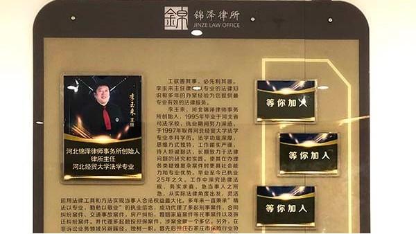 石家庄桥西区企业文化墙公司_石家庄博采广告