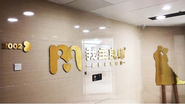 石家庄金融公司文化墙