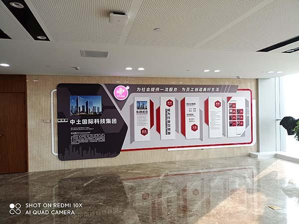石家庄销售公司文化墙设计公司