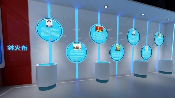 河北石家庄展览展厅设计公司