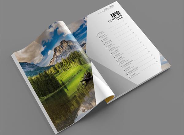 石家庄企业画册设计公司