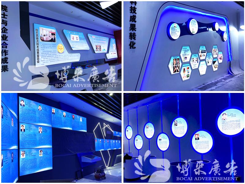 石家庄特装展厅设计搭建公司_石家庄博采展览