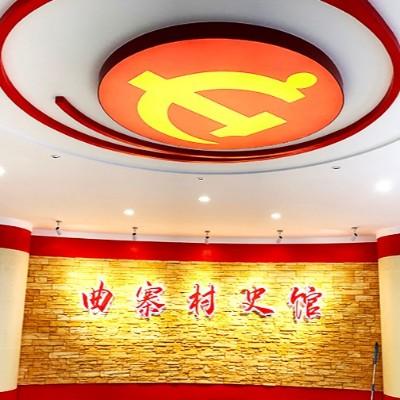 石家庄村史博物馆设计搭建公司_石家庄博采会展