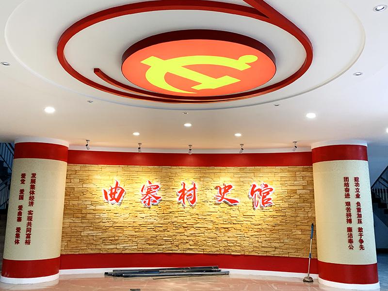 石家庄博物馆展览设计公司