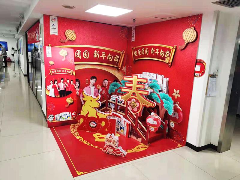 石家庄超市广告设计制作公司_石家庄博采广告