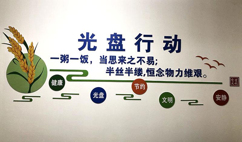河北logo背景墙设计制作公司_石家博采广告