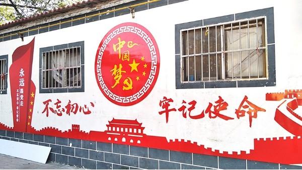 石家庄创意文化墙设计制作公司