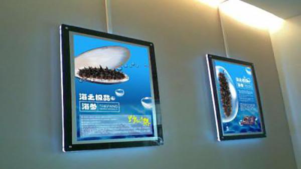 石家庄亚克力灯箱广告设计制作公司