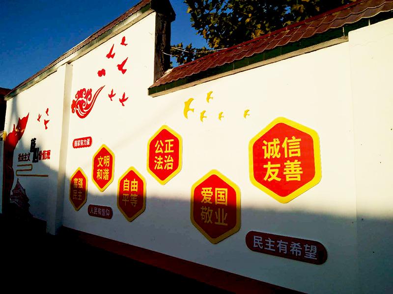 石家庄乡村文化墙设计制作,石家庄博采广告