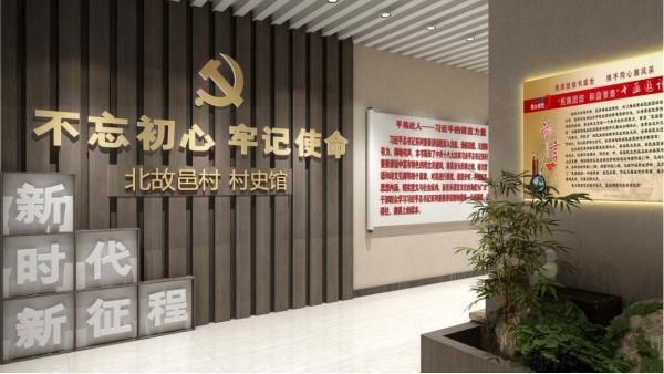 河北展厅展览设计制作公司_石家庄博采广告