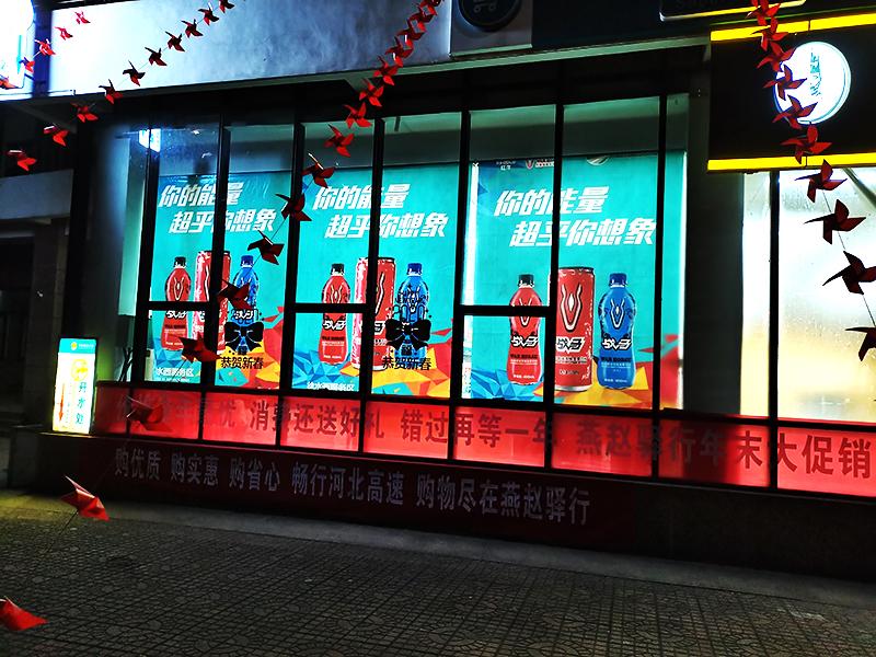 石家庄广告公司电话0311-86035053_石家庄博采广告