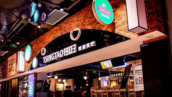 石家庄博采广告为青岛啤酒小酒馆宣传照片拍摄