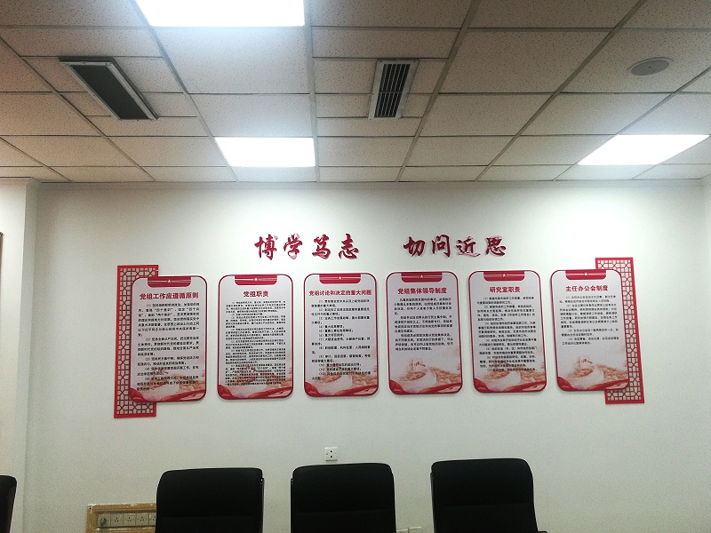 石家庄市政府 文化墙 博采广告案例