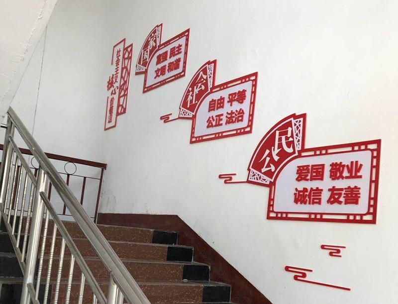 石家庄山尹村委会文化墙 博采广告案例