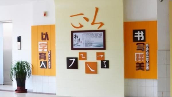 中学校园文化宣传栏制作_石家庄博采广告