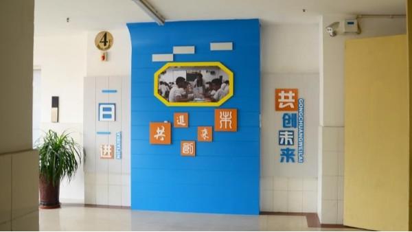河北中小学校园文化展板设计_石家庄博采广告