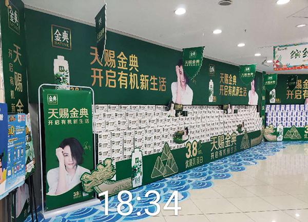 石家庄广告印刷公司