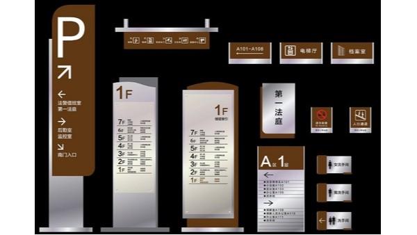 石家庄银行标识制作公司