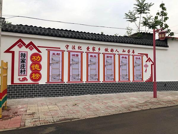石家庄乡村文化墙设计