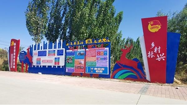石家庄市政形象墙展览公司_石家庄博采广告