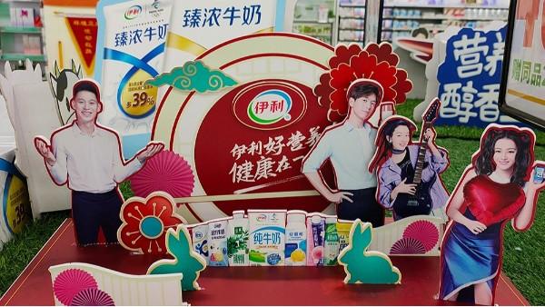 石家庄超市促销台展板设计_石家庄博采广告