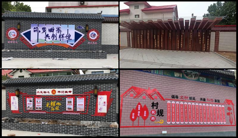 河北形象文化墙设计制作公司