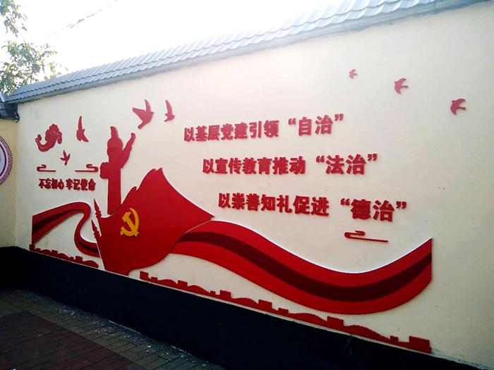 河北新农村文化墙画设计安装公司,石家庄博采广告