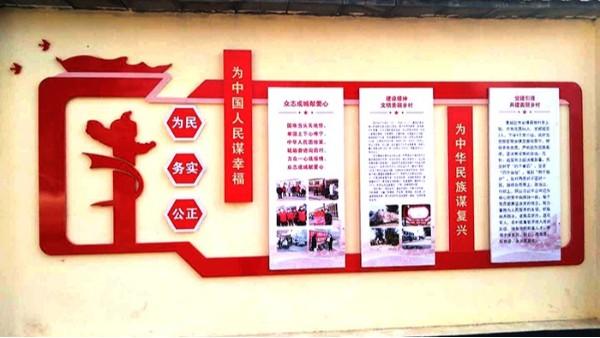 河北新农村文化墙画设计安装公司