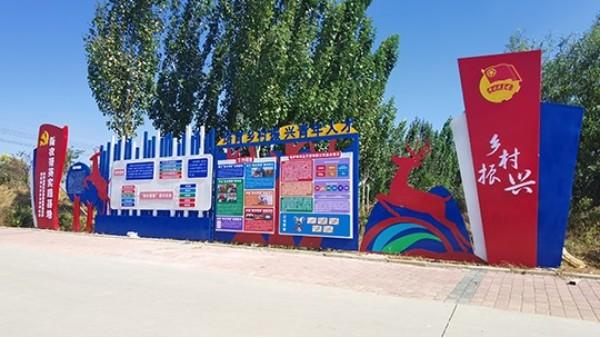 河北创新党建文化墙画制作