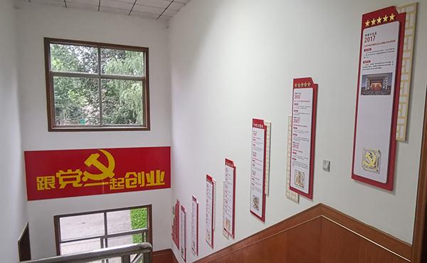 石家庄文化走廊设计公司