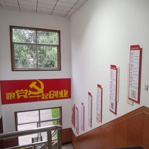 走廊文化墙设计