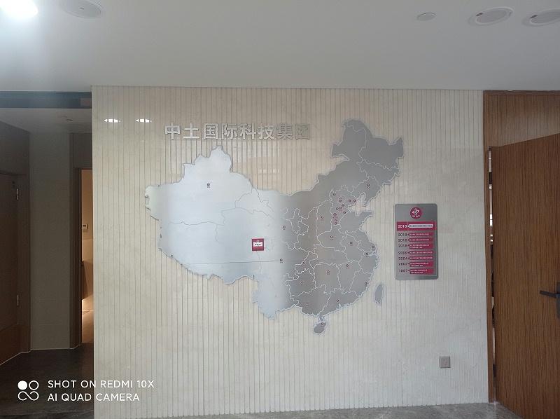 石家庄企业党建文化墙制作公司_石家庄博采广告