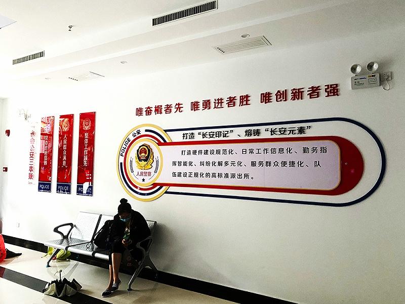 石家庄桥西区文化墙设计公司_石家庄博采广告