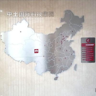 石家庄企业文化墙设计与制作_石家庄博采广告