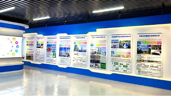 河北企业文化背景墙设计公司