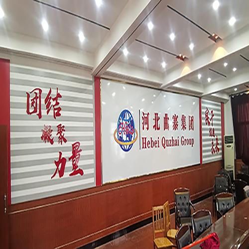 乡村文化墙设计