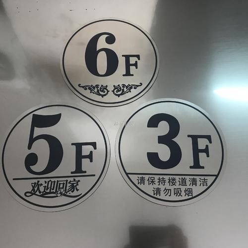 河北酒店楼层标牌批发厂家
