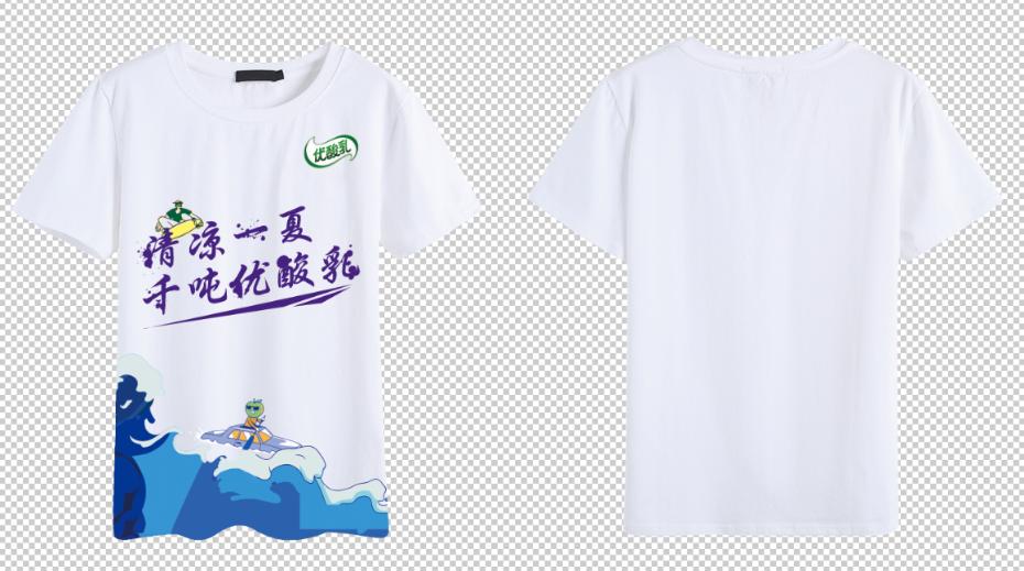 石家庄广告衫设计制作批发